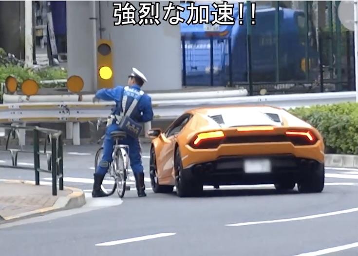ランボルギーニを自転車で追いかける日本の警察官の動画、海外で話題に