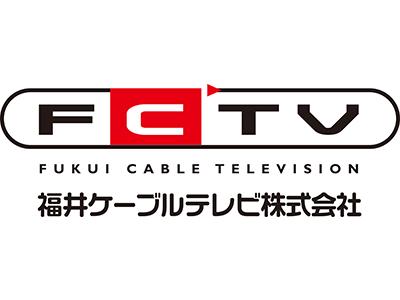 福井ケーブルテレビ株式会社