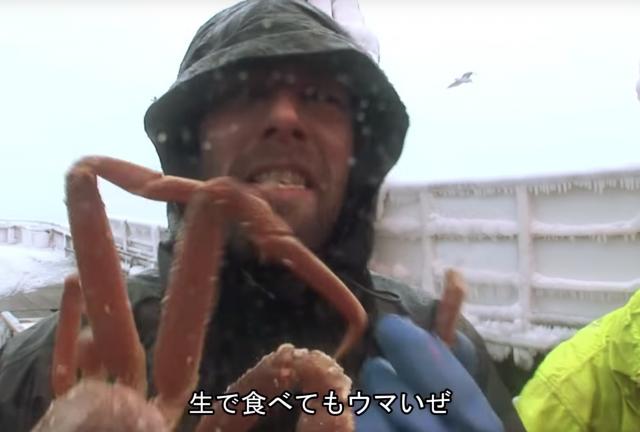 ベーリング 海 の カニ 漁